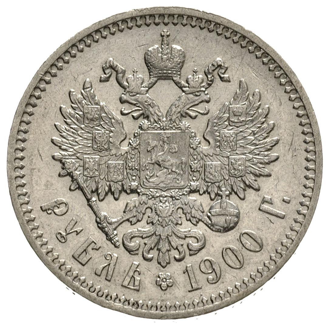 Монеты россии каталог цены фото 4