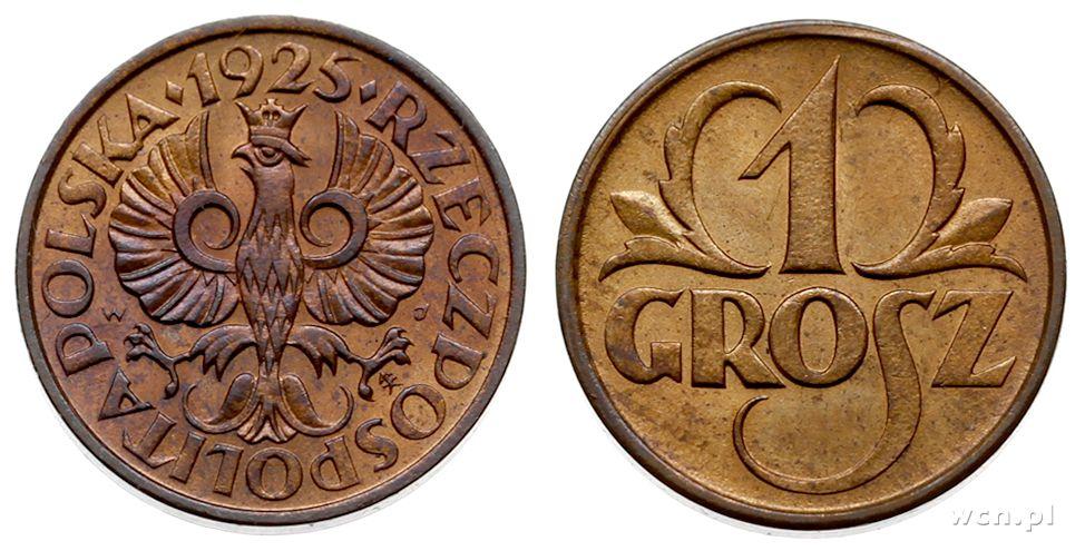 1 грош 1925 прием монет в украине