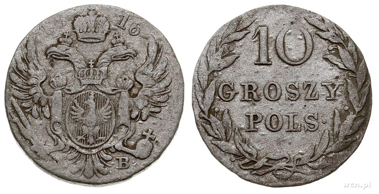 все старинные монеты и их стоимость
