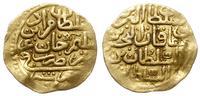 Turcja, ałtyn (dinar, sultani), 982 AH (AD 1574)