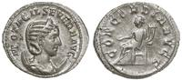 Cesarstwo Rzymskie, antoninian, 248
