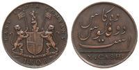 Indie, 10 cash (1 dudu), 1808