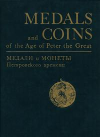 wydawnictwa zagraniczne, I. Spassky i E. Shchukina - Medals and coins of the Age of Peter the Great..