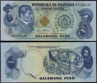 Filipiny, 2 piso, 17.02.1981