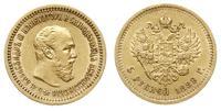 Rosja, 5 rubli, 1889/АГ