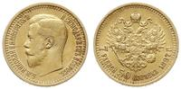 Rosja, 7 1/2 rubla, 1897/АГ
