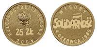 Polska, 25 złotych, 2009