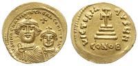Bizancjum, solidus, 654-659
