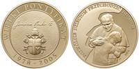 Polska, medal Jan Paweł II, emisja 2007