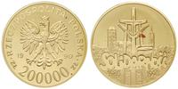 Polska, 200.000 złotych, 1990