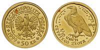Polska, 50 złotych, 1999