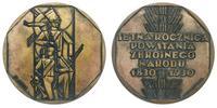 Polska, medal