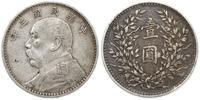 Chiny, dolar, 1914