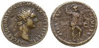 Cesarstwo Rzymskie, dupondius, 88-89