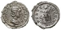 Cesarstwo Rzymskie, denar, 204