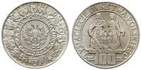 Polska, 100 złotych, 1966
