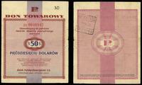 Polska, bon na 50 dolarów, 01.01.1960