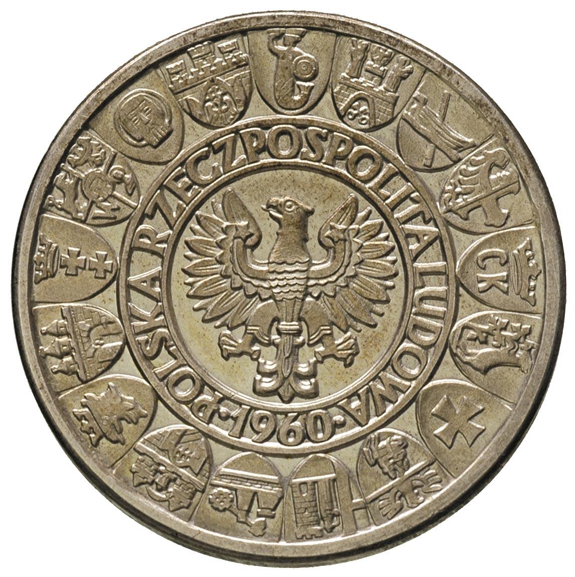 Монета polska rzeczpospolita ludowa монета 1 рубль 1990 года цена