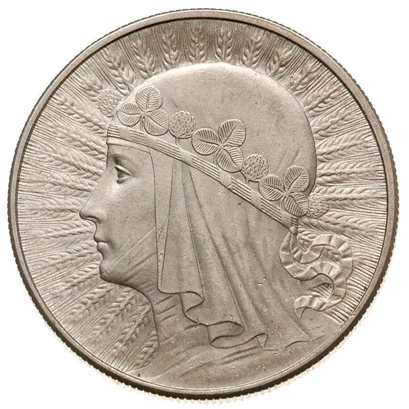 10 rzeczpospolita polska 1932 цена погодовка 1 рубль купить