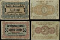 lot: 50 kopiejek, 1 rubel 17.04.1916, 50 kopieje