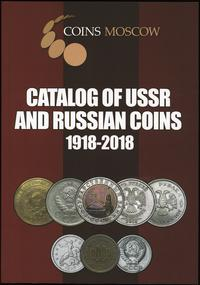 wydawnictwa zagraniczne, Coins Moscow - Catalog of USSR and Russian Coins 1918-2018